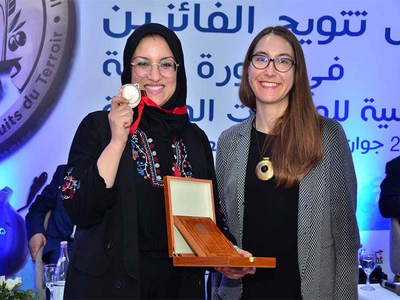 Nakawa Bio médaille Concours tunisien des produits du territoire Edition 2019 - Lobna Dems