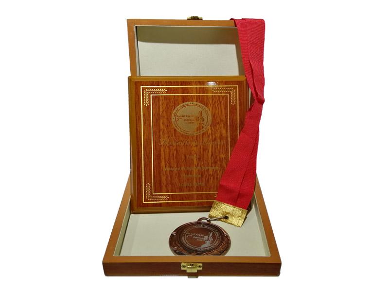 médaille Concours tunisien des produits du territoire Edition 2019 - Nakawa bio